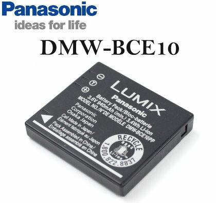 【PC-BOX】Panasonic Lumix DMW-BCE10/S008E 原廠數位相機電池~適用:Panasonic FX30/FX500/FX36/FX520