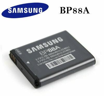 【現貨供應】Samsung BP-88A / BP88A 原廠數位相機電池 ~適用: DV20/DV300/DV300F