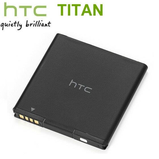 HTC Titan/X310E/Sensation XL/X315E 原廠電池 BA S640 ~◤先創吊卡裝◢BI39100 ~3.7V 1600mAh