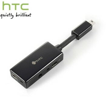 HTC YC A300原廠多功能音源轉接頭(無吊卡)~適用:Touch Elf/P3450/Touch Color/P3452/Touch Cruise/P3650/Touch Apex/P3651
