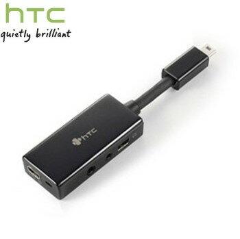 HTC YC A300原廠多功能音源轉接頭(無吊卡)~適用:Touch Diamond/P3700/Touch Diamond2/T5353/Victor/P3702/Magic/A6363