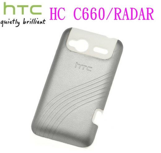 【原廠精品】HTC HC C660 原廠皮革式保護殼~適用:HTC RADAR/C110