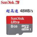 【新版USH-I~C10】SanDisk Mobile Ultra MicroSDHC 8G 記憶卡 TF 8GB~增你強公司貨