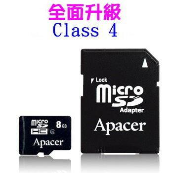 【升級Class 4~含轉】APACER MicroSD 8G/TF/Micro SD/TF 8GB ~宇瞻終身保固~