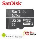 【新品USH-I~C10】SanDisk Mobile Ultra microSDHC 32GB 記憶卡 TF 32G/MicroSD 32G/TF 32G~增你強公司貨~30mb/s Class10
