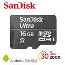 【新版USH-1】SanDisk Mobile Ultra microSDHC 記憶卡MicroSD 16G/TF 16GB~增你強公司貨