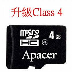 【升級Class 4】APACER MicroSD 4G/TF/Micro SD/TF 4GB ~宇瞻公司貨終身保固~