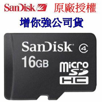 【升級Class4】SanDisk Micro SD 16G/T-Flash/Micro SD 16G/TF 16GB ~增你強公司貨終身保固~