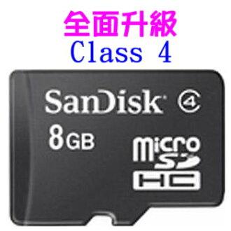 【公司貨~全新升級Class 4】SanDisk MicroSD 8G/TF/SD記憶卡 8GB ~增你強公司貨終身保固~TF 8G~