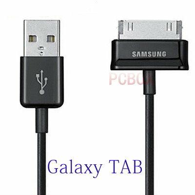 SAMSUNG TAB2 7.0/P3100/P3110/TAB2 10.1/P5100/P5110 原廠 數據傳輸線