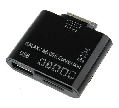 Samsung Galaxy TAB專用 OTG資料連接線+相機/鍵盤/隨身碟 USB 多功能讀卡機~適用:TAB2 7.0/P3100/P3110/TAB2 10.1/P5100/P5110