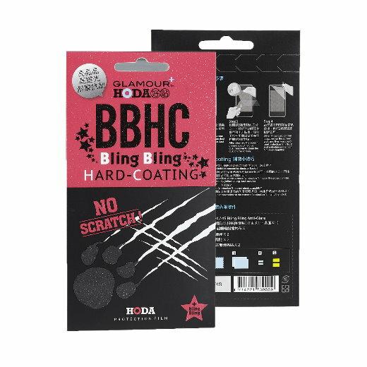 【hoda】HTC E9 PLUS / E9+  BlingBling 銀粉BBHC鑽面 晶亮抗刮螢幕保護貼 ~ 抗刮耐磨~市售第一品牌