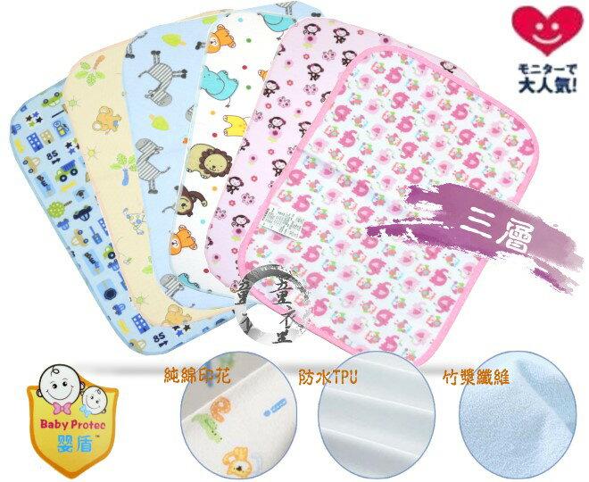 童衣圓~H013~H13三層尿布墊 防濕尿墊 防水墊 防尿墊 保潔墊 嬰兒床 床墊 生理墊