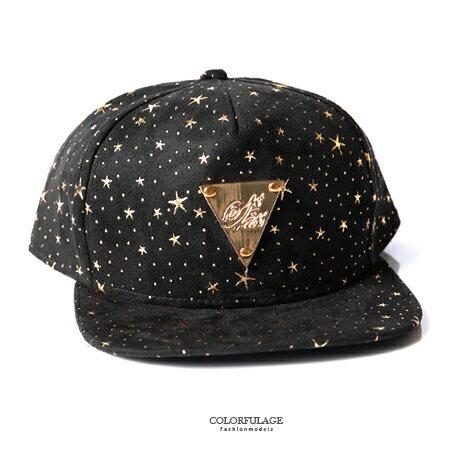 棒球帽 滿版浮凸印圖星星點點帽沿平板帽 出門 展現嘻哈街頭風格 柒彩年代~NH211~特色