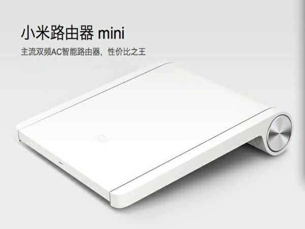 【coni shop】小米路由器mini官方正品 保固一年
