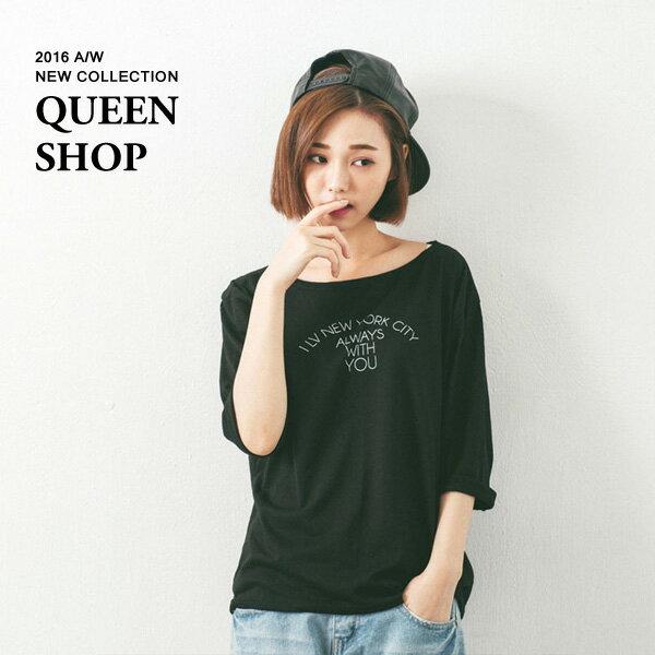 Queen Shop~01035952~小英文字七分袖寬領棉T 三色售 ~  ~