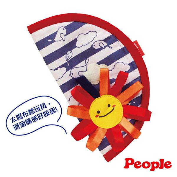 People - 口水防污安撫套 (太陽) 0