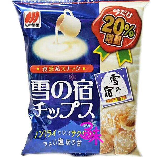 (日本) 三幸製菓 雪宿米果片 1包 60 公克 特價 50 元 【4901626170404 】