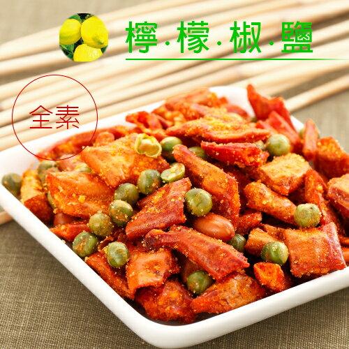 【DoGa香酥脆椒★檸檬椒鹽(全素)】銷售排行榜TOP2