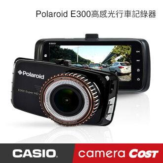 ★加贈32G記憶卡★Polaroid E300 高感光行車紀錄器 廣角 監控 夜拍 碰撞偵測 行車紀錄
