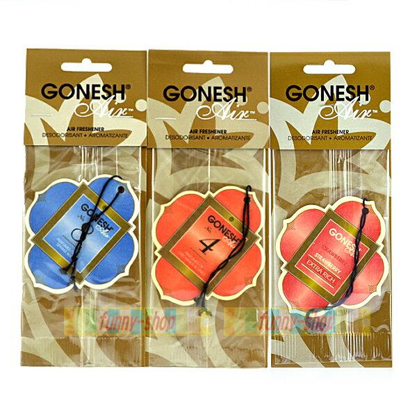 GONESH 美國精油線香品牌 芳香吊飾 三款可選 (8號 / 4號 / 草莓)【巴布百貨】