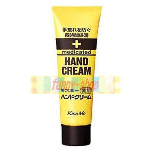 Kiss Me 奇士美 護手霜 / 手部保濕修護霜 (30g) 【巴布百貨】