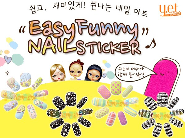 韓國 YET YES! ENJOY TIME 果凍指甲貼 多款可選【巴布百貨】