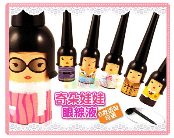 KIDO 奇朵 娃娃造型眼線液 黑色 (5g) 六款可選【巴布百貨】另有 MAC 珂莉奧 礦物蜜粉