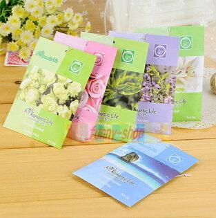 【巴布百貨】天然香熏 房間衣櫥香囊小香包(10.5X7.5cm) 六款可選