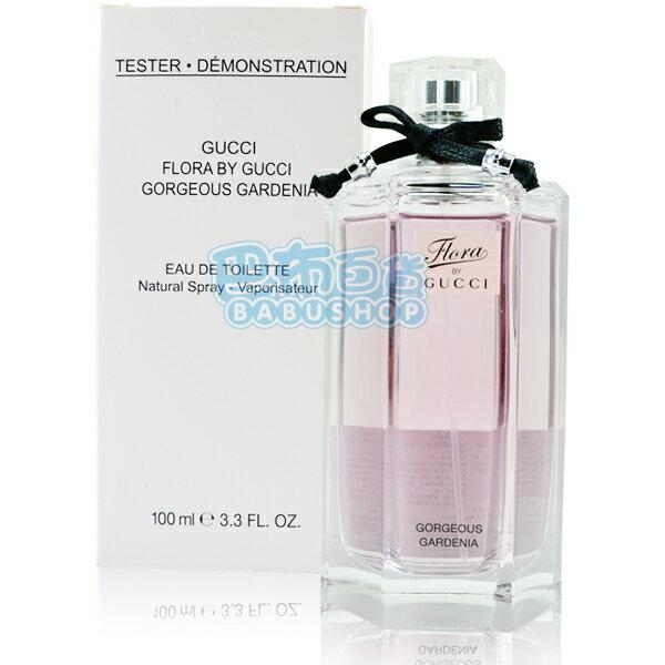 【巴布百貨】Gucci 花園香氛 華麗梔子花 女香 Tester包裝 (100ml)