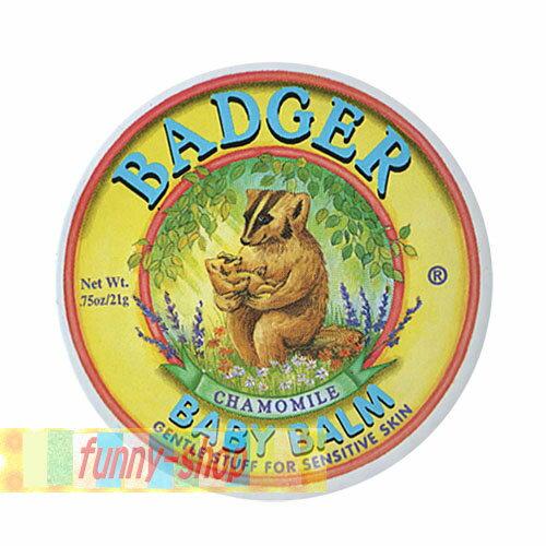 【巴布百貨】BADGER 美洲獾 寶貝舒緩膏 (21g)