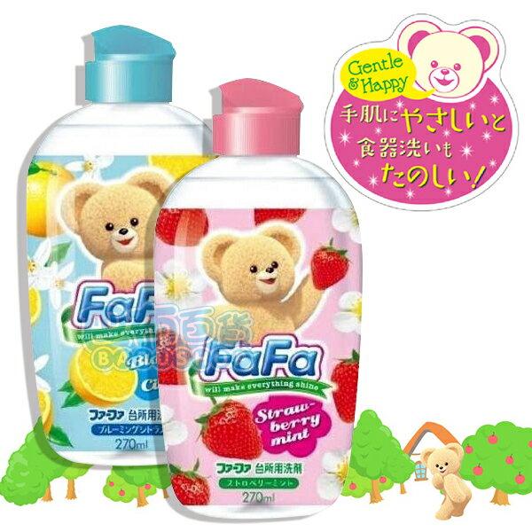 【巴布百貨】日本 NISSAN 小熊寶貝FaFa 食器奶瓶蔬果洗碗精 (270ml)