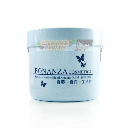 【巴布百貨】BONANZA 寶藝 酵素冷膜 (550g)