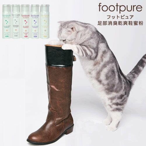 [出清品]Footpure鞋蜜粉 (10g)隨機出貨【巴布百貨】