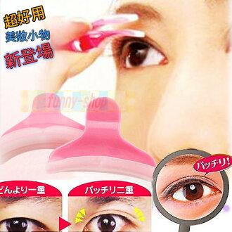 大眼娃娃 雙眼皮定型夾 (1入)【巴布百貨】