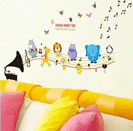 俏皮卡通動物音樂牆貼創意牆壁貼紙兒童房幼兒園音樂教室布置裝飾貼畫預購【no-520185566863】
