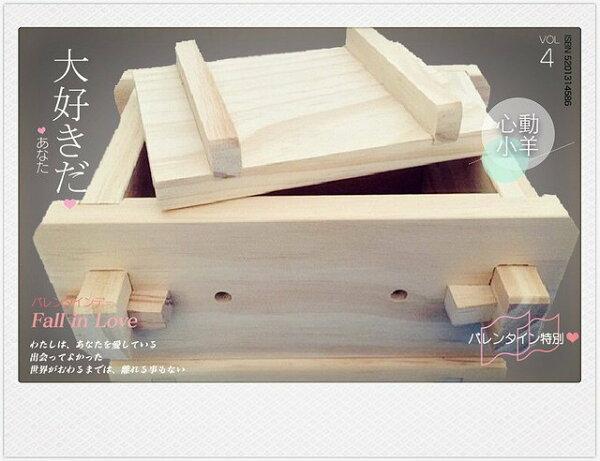 心動小羊^^豆腐模具可拆卸豆腐模具家用模具豆腐框