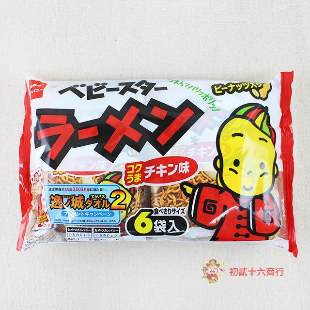 ~0216零食會社~ 優雅點心麵~濃口味^(6包入^)162g