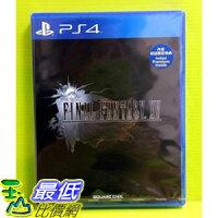 [現金價]  PS4 太空戰士 15  Final Fantasy XV 亞洲 中文版 含特點