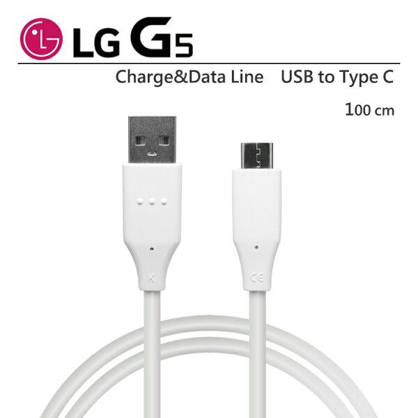 LG G5 H860 USB To Type C 原廠傳輸線/充電傳輸線/手機充電線/HTC 10/ASUS ZenPad S Z580CA/ZenFone3 ZE552KL/ZE520KL/Deluxe ZS570KL/Ultra ZU680KL/華為 Huawei P9/P9 Plus/Nokia N1/MIUI 小米手機5