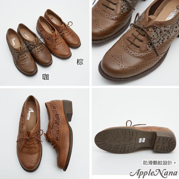AppleNana。側邊蕾絲真皮牛津鞋【QR39701580】蘋果奈奈 2