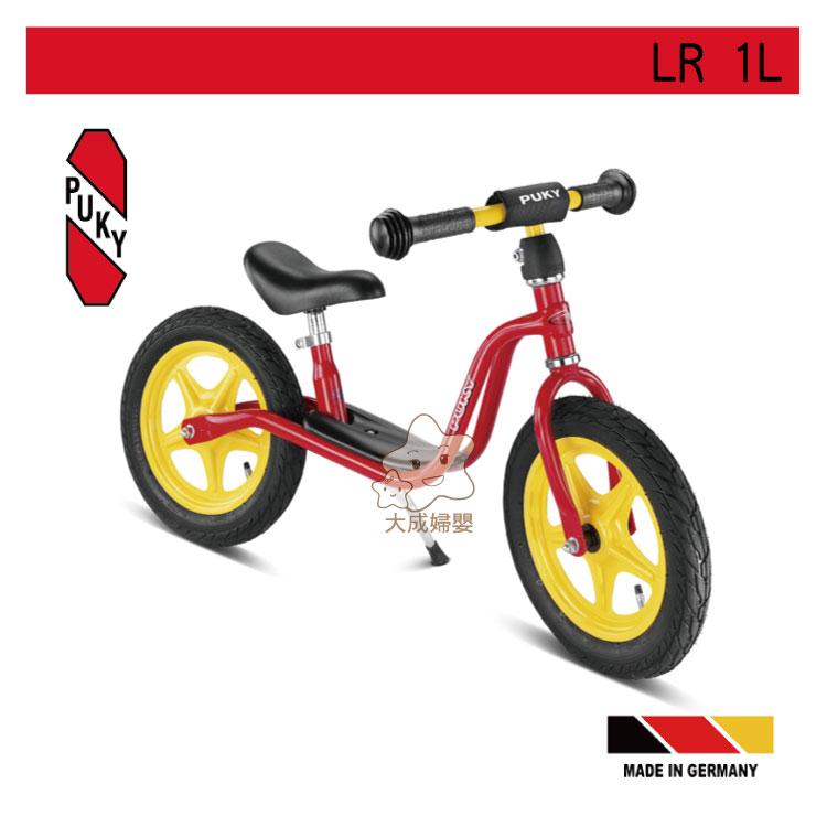 【大成婦嬰】 德國原裝進口 PUKY LR 1L 平衡滑步車 (適用於3歲以上) 1