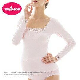 六甲村 - 孕哺衛生衣 -U領(長袖) 0