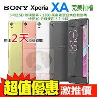 母親節禮物推薦Sony XPERIA XA 4G上網 5吋觸控螢幕 智慧型手機