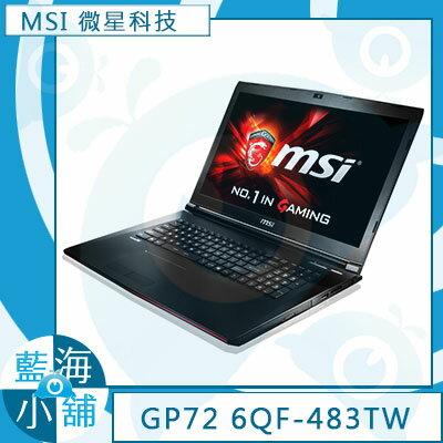 MSI微星GP72 6QF(Leopard Pro)-483TW 17.3吋電競 筆記型電腦 i7-6700HQ/GTX960M-4G/1TB/W10