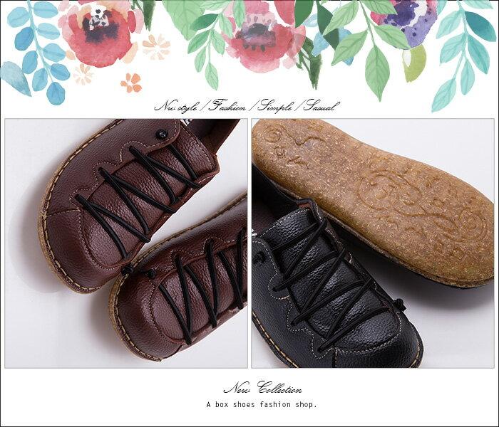 格子舖*【AN821】MIT台灣製 嚴選皮革合成橡膠底 免綁鞋帶 休閒鞋 懶人鞋 4色 2