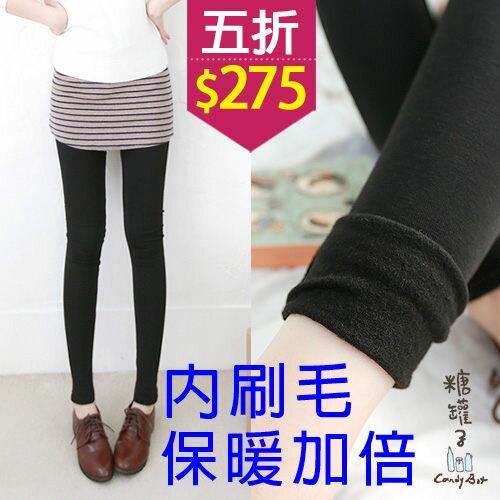 ★原價550五折275★糖罐子假兩件內刷毛短裙內搭褲→預購【DD1253】 0