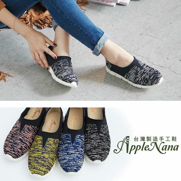 AppleNana。強推!!韓系街頭風運動女孩氣墊懶人鞋【QC132181380】蘋果奈奈 0