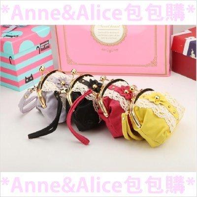 * Anne&Alice 包包購 *~韓系休閒時尚可愛甜美花朵蕾絲餃子型手拎雙珠扣錢包零錢包~優惠價特賣~*