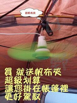 優惠 加贈帆布夾 110v 吊扇 客廳帳 風扇 風力強 夏天 電扇 帳蓬 露營 客廳 居家 小吊扇